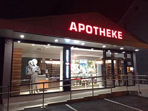 Logo Antonius Apotheke Mag. Astrid Baumheller-Gartner KG