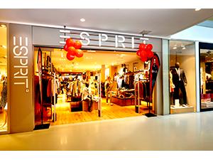 Logo Esprit Store Horn