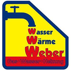 Logo Installationsges.m.b.H. Günther Weber