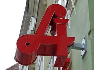 Logo Landschafts-Apotheke Mag Smolniker Margrit