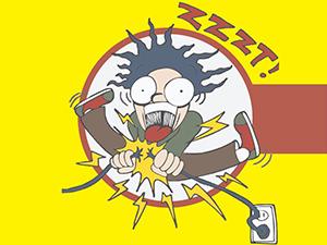 Logo Ing Fletzer GmbH - Störungsdienst