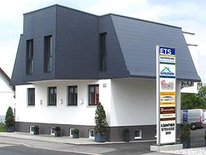 Zum Detaileintrag von ETS Elektrotechnik Frank Schmidt GmbH