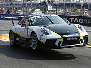 Logo MSG Motorsport GmbH