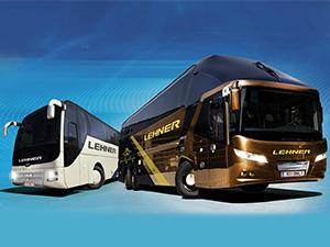 Logo Lehner Busreisen GmbH