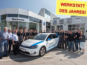 Logo Narowetz GmbH