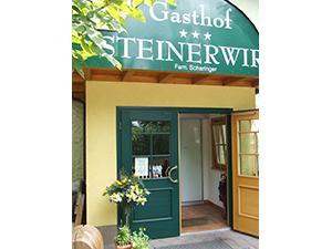Logo Gasthof Steinerwirt