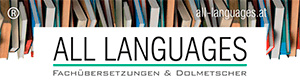 Logo All Languages Alice Rabl GmbH