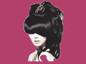 Logo Sandy's Haarstudio