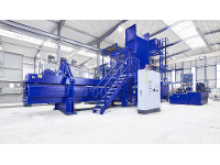 Meindl GmbH Umwelttechnologie Industriesysteme