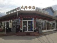 Chinarestaurant z Sonne