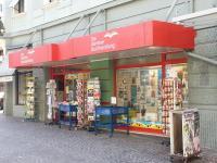Kärntner Buchhandlung