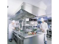 Lechner Küchentechnik GmbH