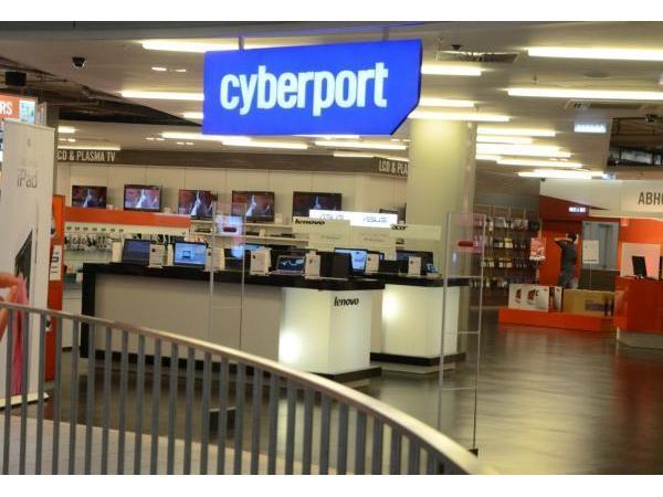 Vorschau - Foto 1 von Cyberport Store