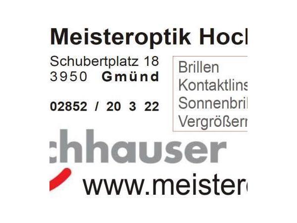 Vorschau - Foto 4 von HOCHHAUSER MEISTEROPTIK