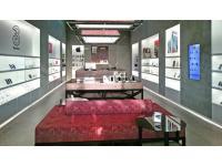 Handypartner MCI - Shop
