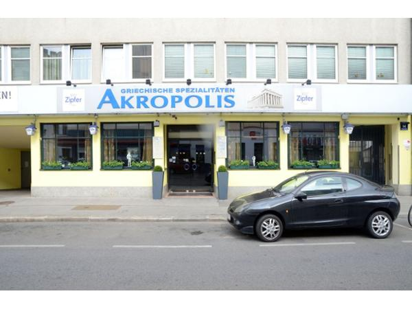 Vorschau - Foto 2 von Akropolis 21