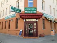 China-Restaurant z goldenen Fisch
