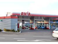 Avia Tankstelle Hans Hoffelner GmbH