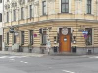 Goethe Stube - typische österr Küche