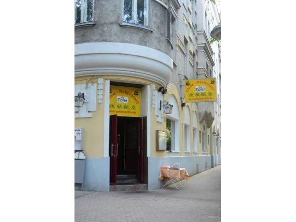 Vorschau - Foto 1 von China Restaurant Zum Goldenen Panda