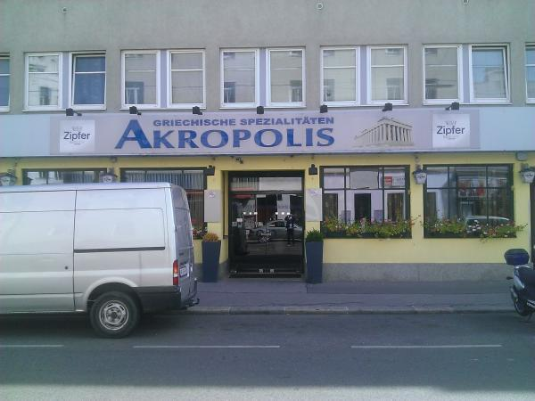 Vorschau - Akropolis 21