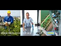 SIMACEK Facility Management Group GesmbH