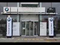 Eingang PESTUKA