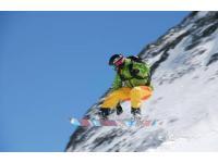 Winterurlaub - Snowboarden