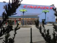 Cineplexx Airportcenter Salzburg