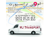 Transport Service Euweit