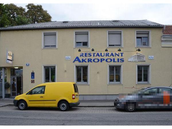 Vorschau - Foto 1 von AKROPOLIS Restaurant