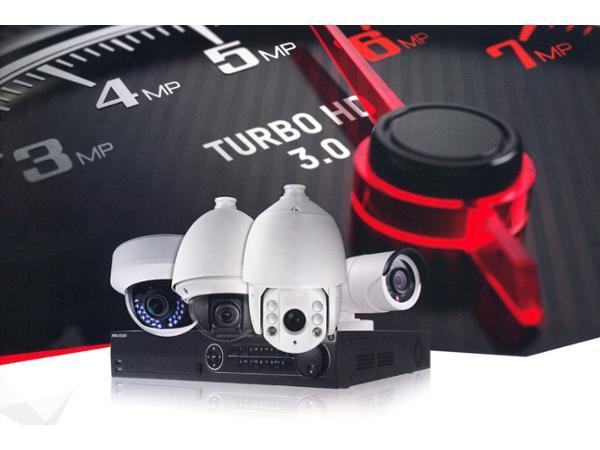 Videoüberwachung in bester Qualität