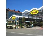 Blumen-Gärtnerei Tropp Ing. Tropp Gregor e.U.