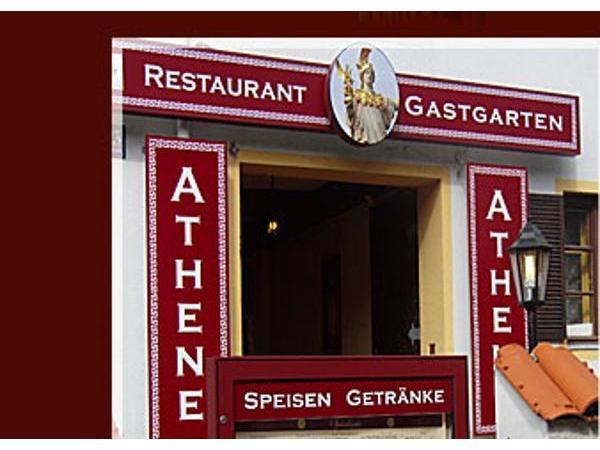 Vorschau - Foto 3 von Restaurant Athene
