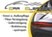 Autoaufbereitung und KFZ-Service Michael Matzer