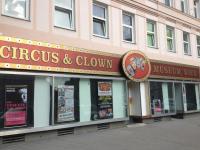 Österreichisches Circus-u Clownmuseum