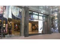 Benetton Megastore - bencom Srl