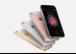 Messeaktion - iPhone gratis!!!