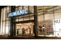 Humanic GesmbH - Flagship Store