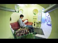 Wartebereich Röntgen 2