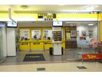 Western Union International Bank GmbH