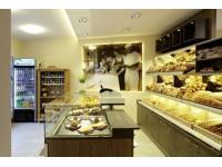 Bäckerei Ihrenberger in Reutte