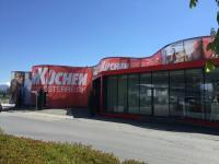 Bulacher Christian - Wohndesign Bulacher