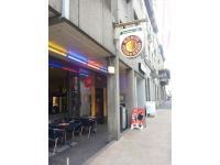 König Pizza & Kebap GmbH