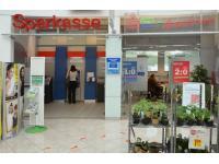 Sparkasse Neunkirchen Geschäftsstelle Neunkirchen Merkur-Markt