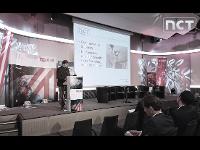 WKO Präsentation - Future of Building 2018