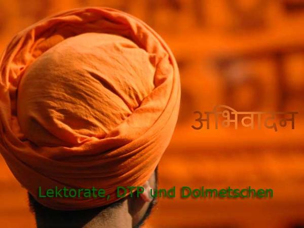 Foto LL Hindi