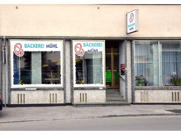 Vorschau - Foto 1 von Bäckerei Mühl Rudolf e.U.