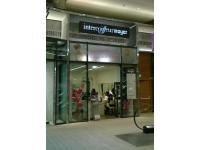 Intercoiffeur Mayer GmbH & Co KG