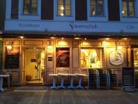 Konditorei Cafe Frauenschuh Widlroither GmbH